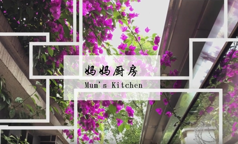 Mum's Kitchen